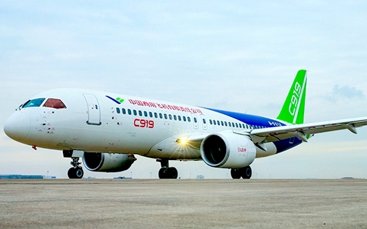 Comac C919 China Flight Tracking